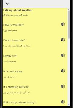 Learn Urdu to English Speaking - Urdu to English APK screenshot 1