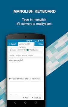 Malayalam Text & Image Editor APK screenshot 1
