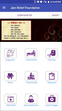 Jain Relief Foundation - jrf APK screenshot 1