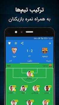 Footba11 | فوتبال 11 APK screenshot 1