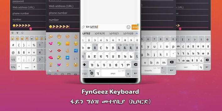 Amharic keyboard FynGeez - Ethiopia - fyn ግዕዝ 2 APK screenshot 1