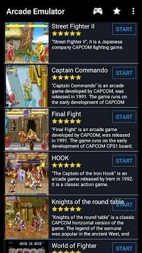 Arcade Emulator Games APK screenshot 1