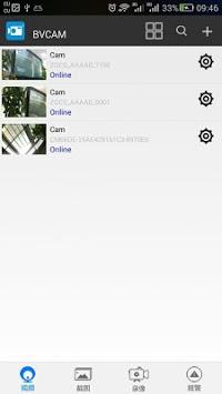 BVCAM APK screenshot 1