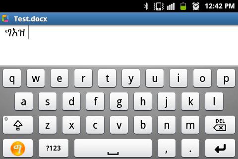 GeezIME: #1 Keyboard for Tigrinya, Tigre, Amharic APK screenshot 1