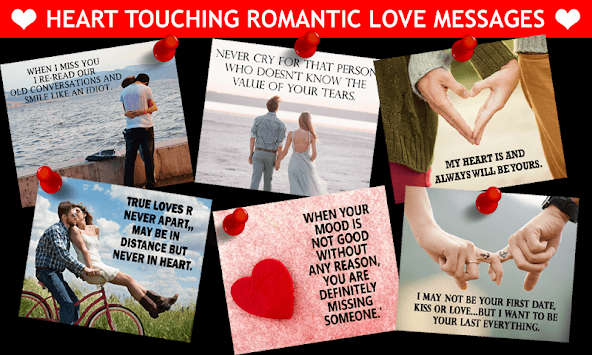 Heart Touching Romantic Love Messages APK screenshot 1