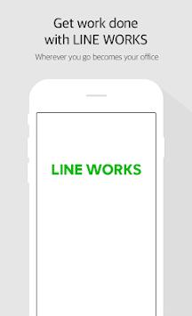 LINE WORKS APK screenshot 1