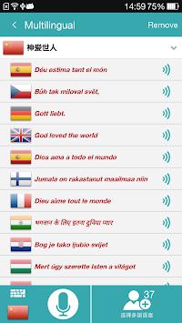 Translate Voice (Translator) APK screenshot 1