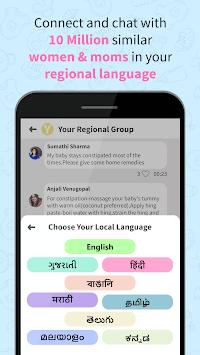 Indian Women, Pregnancy & Childcare Community APK screenshot 1