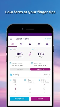 HK Express APK screenshot 1