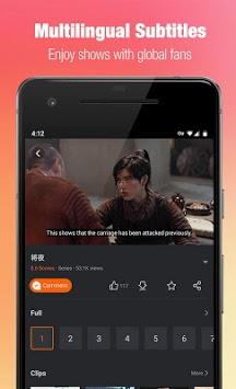 MGTV-芒果TV国际 APK screenshot 1