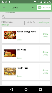 e'Cafe APK screenshot 1