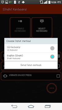 Sindhi Keyboard APK screenshot 1