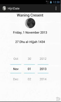 Hijri Date APK screenshot 1