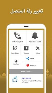 Free Islamic Ringtones 2019 APK screenshot 1