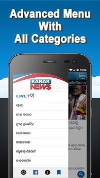 Kanak  News APK screenshot 1