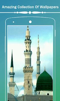 Mosque HD Wallpapers APK screenshot 1