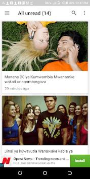 Utundu Chumbani APK screenshot 1