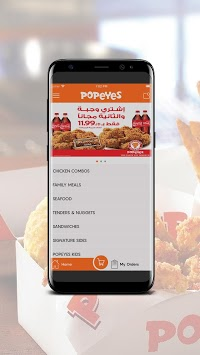 Popeyes Jordan APK screenshot 1