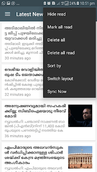 Malayalam Breaking News APK screenshot 1