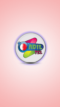 Adil Telecom APK screenshot 1