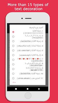 Transboard- Keyboard Translate APK screenshot 1