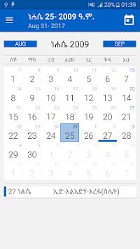 Ethiopian Calendar (ቀን መቁጠሪያ) APK screenshot 1