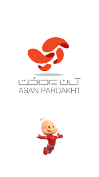 Asan Pardakht APK screenshot 1