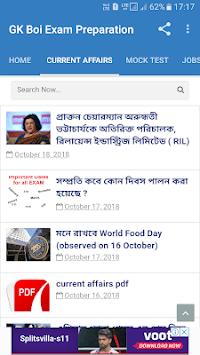 Food Sub Inspector And  WBCS 2019 APK screenshot 1