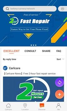 Carlcare APK screenshot 1