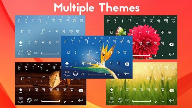 Assamese Typing Keyboard APK screenshot 1
