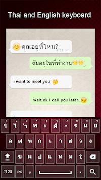 Thai Keyboard 2018: Thai Typing Keypad with Emoji APK screenshot 1