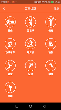 VeryFit APK screenshot 1