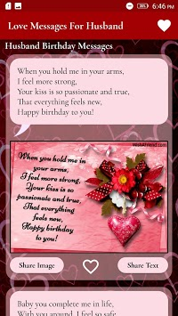 Love Messages For Husband - Romantic Images APK screenshot 1