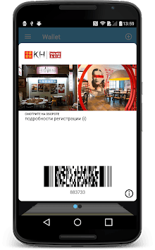 Wallet APK screenshot 1