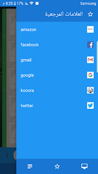 Dark web pro APK screenshot 1