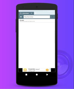 Fast Browser APK screenshot 1