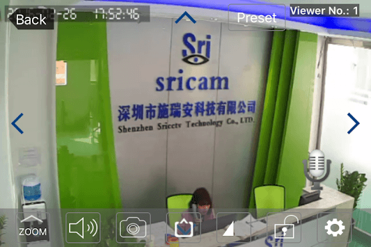 Sricam APK screenshot 1