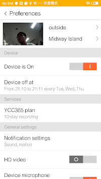 YCC365 APK screenshot 1