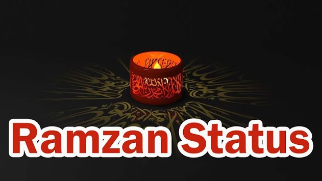 Ramadan Status 2019 APK screenshot 1