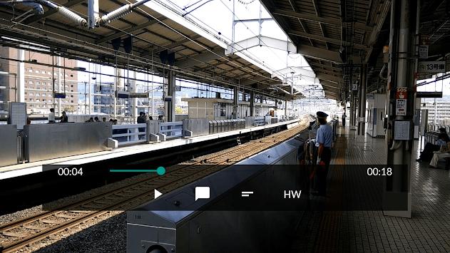 mpv-android APK screenshot 1