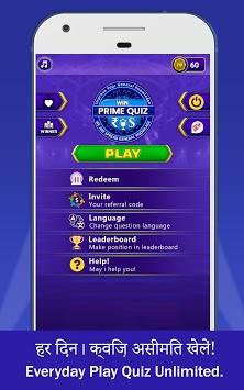 Win Prime Quiz - Win Trivia Quiz APK screenshot 1
