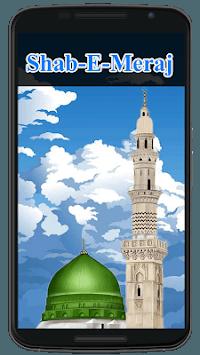 Shab e Meraj Status APK screenshot 1