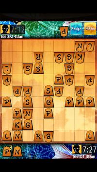 Shogi Wars APK screenshot 1