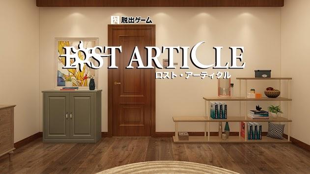 Escape game Lost article APK screenshot 1