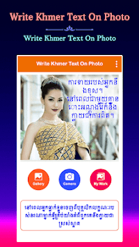 Write Khmer Text On Photo APK screenshot 1