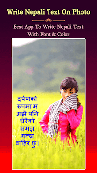 Write Nepali Text On Photo APK screenshot 1