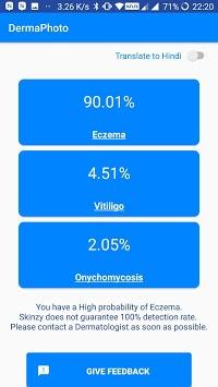 DermaPhoto: Skin Disease Prediction APK screenshot 1