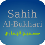 Sahih AlBukhari English Arabic icon