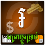 Khmer Exchange Rate icon