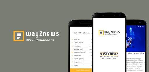 Way2News - News, Short News pc screenshot